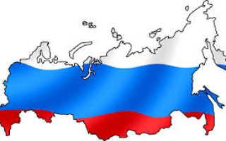 Документы для оформления визы в Россию