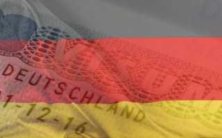 Оформление визы для поездки в Мюнхен