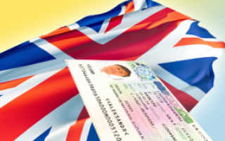 Как отследить и проверить готовность визы в Великобританию
