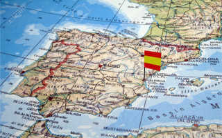 Работа в Валенсии