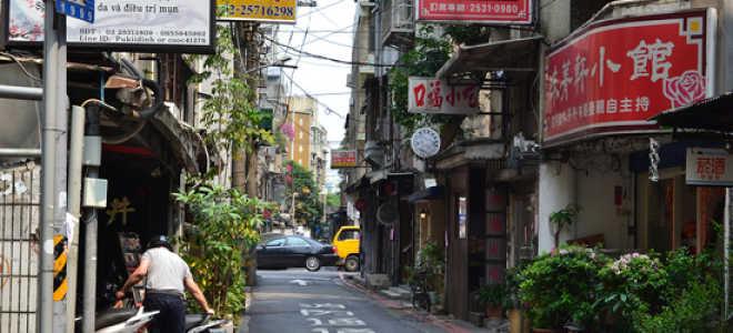 Жизнь, работа и цены в Тайване