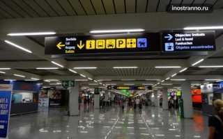 Как добраться из аэропорта Пальма-Де-Майорка