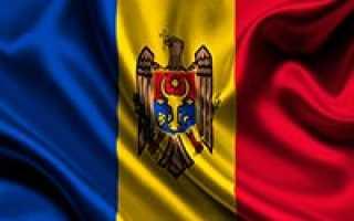 Оформление и получение вида на жительство в Молдове