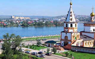 Стоит ли переезжать в Иркутск на ПМЖ