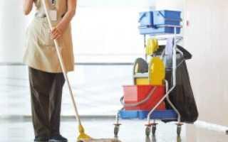 Средняя зарплата уборщицы