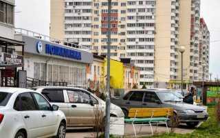 Переезд на ПМЖ в Белореченск: зарплата, цены на продукты и недвижимость