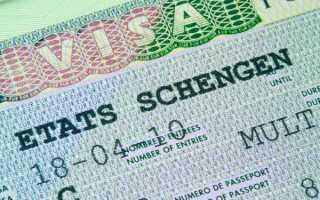 Получение шенгенской визы в чистый паспорт