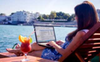 Как найти и получить удаленную работу за границей