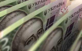 Средняя и минимальная зарплата на Украине