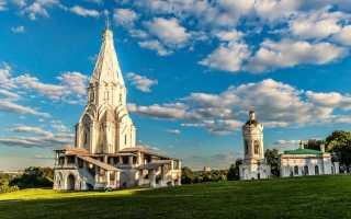 Достопримечательности Москвы — подборка фото