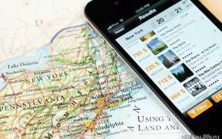 Лучшие мобильные приложения для путешественника на Iphone и Андроид