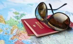Заполнение анкеты на визу в Болгарию