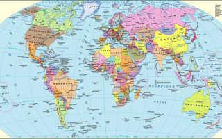 Как можно уехать жить в другую страну