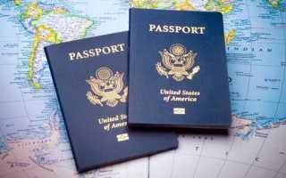 Оформление визы в США для ребенка