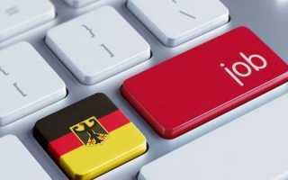 Средняя зарплата программиста в Германии