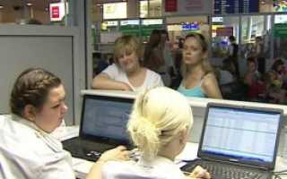 Проверка на запрет въезда в Россию в режиме онлайн