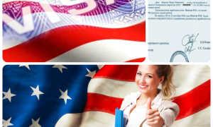 Оформление справки о доходах с места работы для визы в США