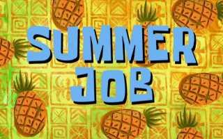 Как найти работу за границей для студентов