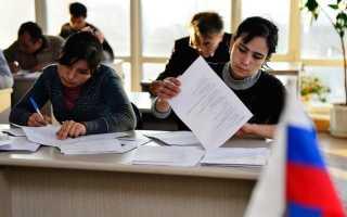 Тест русского языка на получение гражданства
