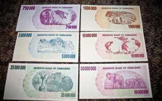 Инфляция в Зимбабве: причины