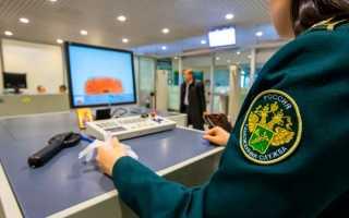 Средняя зарплата таможенника в Москве и других городах России