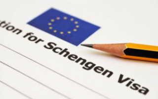 Как правильно заполнить заявление и согласие на обработку данных в визовом центре
