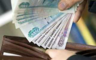 Средняя зарплата в Чебоксарах
