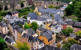Средняя зарплата и налоги в Люксембурге