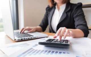 Какая средняя зарплата главного бухгалтера в Москве