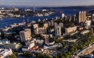 Переезд на ПМЖ во Владивосток: уровень жизни, зарплаты и цены