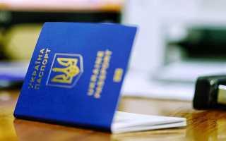 Безвизовый режим для Украины с ЕС