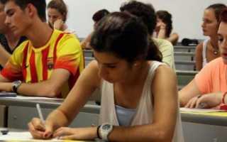 Университеты и вузы Каталонии: учёба и образование в регионе