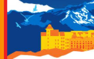 Оформление визы во Вьетнам для граждан Казахстана