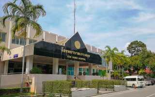 Оформление медицинской страховки в Таиланд