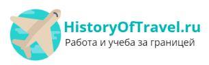 History of Travel.ru